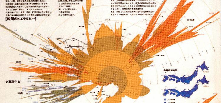 Tokyo Isochrone